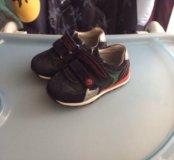 Кроссовки ботинки Фламинго