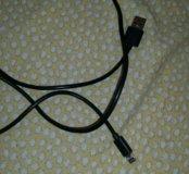 Зарядное устройство на айфан