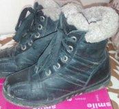 Ботинки зимние Даром