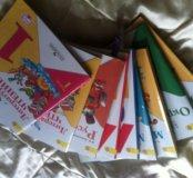Учебники 1класс