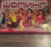 Игра шопинг для девочек