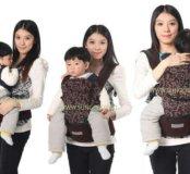 Хипсит (рюкзак -переноска для ребёнка )