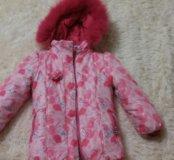 Зимняя куртка с подстёжкой на 5 лет
