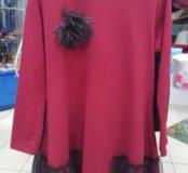 Платье с фатином Италия 🇮🇹