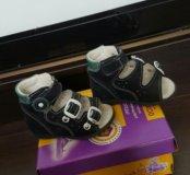 Ортопедические сандалики 18 размер