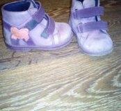 Ботинки для девочки22размер