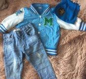 Одежда доя мальчика