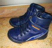 Ботинки демисезонные, размер 27