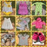 Детская одежда пакетом 8-12 мес