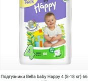 Bella Baby Happy 4 и 5