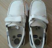 Макасины туфли 29