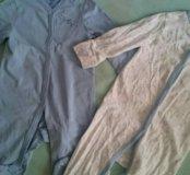 Пакет одежды на ребенка 3-6 мес (слипы)