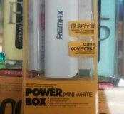 Внешний аккумулятор Remax 2600 mAh