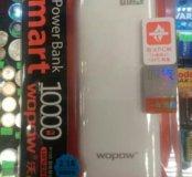 Внешний аккумулятор Wopow 10000 mAh