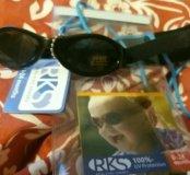 Новые солнцезащитные очки детские