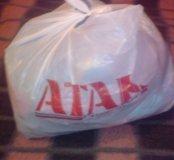 Пакет вещей на девушку 46-48 р.