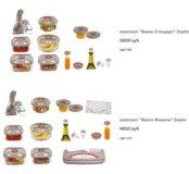 Продам комплект посуды Zepter