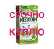 Nestogen2