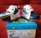 Новые ботинки Котофей 19 размер