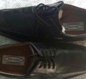 Ботинки Мерседес