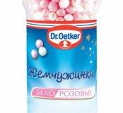 Жемчужины бело-розовые Dr.Oetker ,