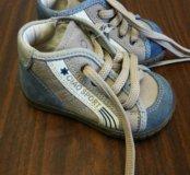 Ботиночки Ciao Bimbi