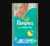 """Памперсы,,active baby dry"""" 3 ка!"""