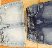 Юбки джинсовые по 500₽