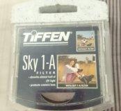 Светофильтр tiffen Sky 1-A 52mm