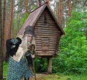 Театральный костюм Баба-яга