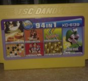 Dendy 94in 1