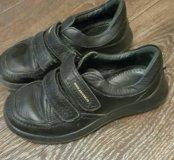 Туфли (кожа натуральная)