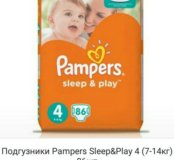 Pampers Sleep&Play 3,4,5