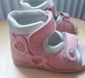 Первые сандалики, размер 19