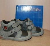 Демисизонные ботиночки