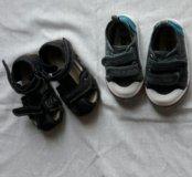 Летняя обувь 22 размер
