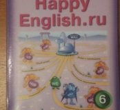 Happy English учебники по английскому языку