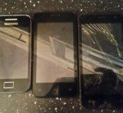 3 смартфона