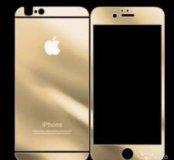 Золотые защитные стекла на iPhone (перед и зад)