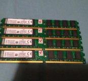 DDR2 2gb amd