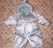 Детский комбинезон Kerry Lux 68р + шапка Kivat
