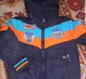 Куртка фирменная 98/102