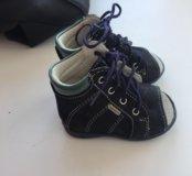 17 р ортопедические ботинки