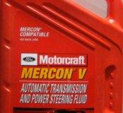 Масло Ford Motorcraft Mercon V жидкость для АКПП