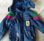 Куртка на мальчиеа7-8лет
