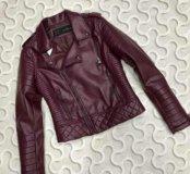 Новая куртка косуха бордовая цвета марсала