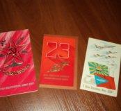 Двойные открытки 23фев.
