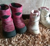 Ботиночки зима и весна
