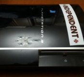 Playstation 3 ПРОШИТАЯ