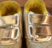 Золотые кроссовки